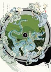 Image de la catégorie Feng Shui